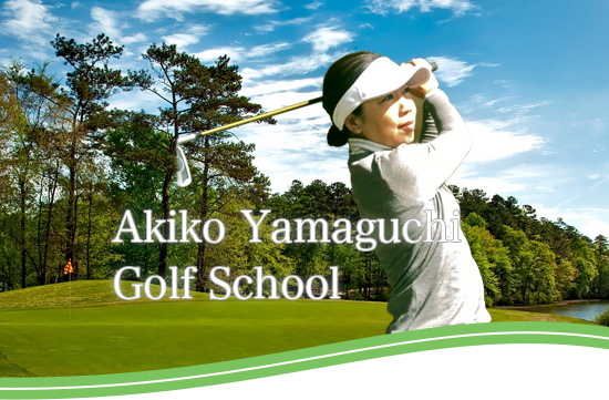 Akiko Yamaguchi Golf School